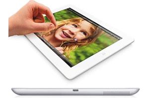 Apple iPad 4 (9.7 inch Multi-Touch) Tablet PC 16GB WiFi + Cellular Bluetooth Camera Retina Display iOS 6.0 (White)